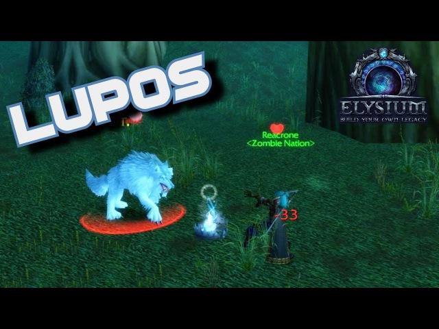 Люпос за 5 минут на сервере Elysium | Lupos tame WoW Classic