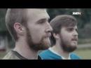 Команда на прокачку с Александром Кержаковым Выпуск 7 Сочи