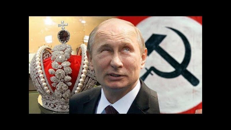 Третий Рим утопия Кремля