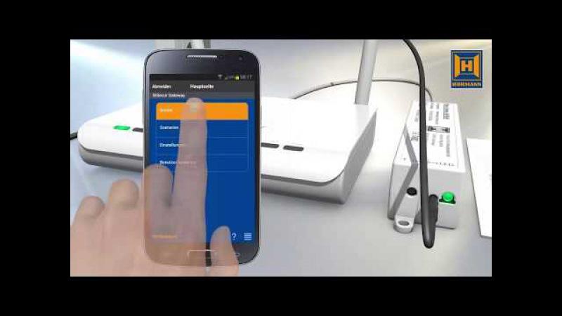 BiSecur Gateway с приложением для смартфона