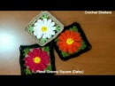 How to crochet Daisy Flower Granny Square Floral Granny Square-1