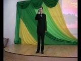 93842 Алексей Зобов, село Александровское Ставропольского края-А заря заря.