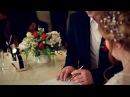 Свадьба Ивана и Юлии Минаковых 2017