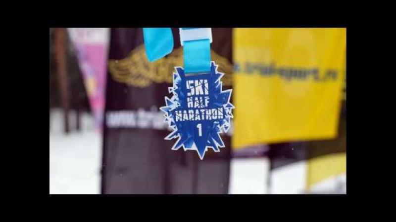 SKI9kaTOUR 5 stage HALF-marathon
