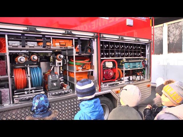 Экскурсия детей на пожарную часть [трейлер]