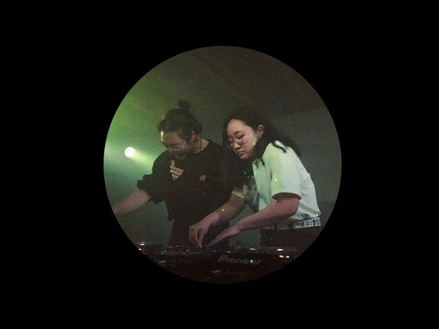 Fede Lng - Looking from Above (ft. Yaeji)