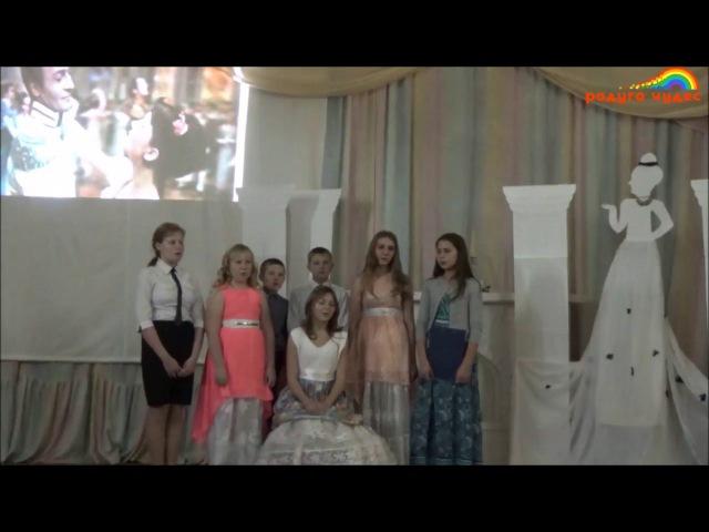 МБОУ Потаповская ОШ Лев Николаевич Толстой Война и мир