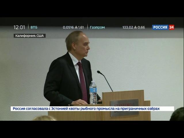 Новости на «Россия 24» • Макфол попросил у Антонова помощи в снятии с него российских санкций