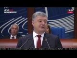 Порошенко Украина никогда не покинет своих граждан в Крыму и на Донбассе 11.10.17