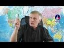 Наглая ложь о Путине В.Пякин
