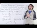 06 2 Мат анализ Теорема Больцано Вейерштрасса