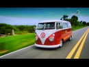 Махинаторы Винтажный Volkswagen
