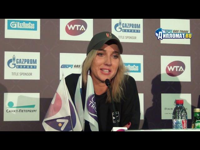 Елена Веснина: «Хочется хорошо выступить на St. Petersburg Ladies Trophy»