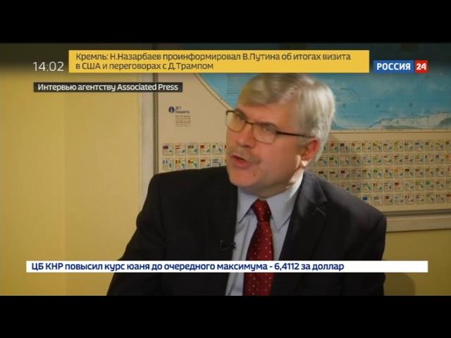 Новости на «Россия 24» • Симоньян: американские медиа в России полностью предвзяты