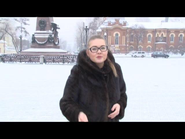 Рубрика Прогулки по Иркутску Памятник императору Александру III
