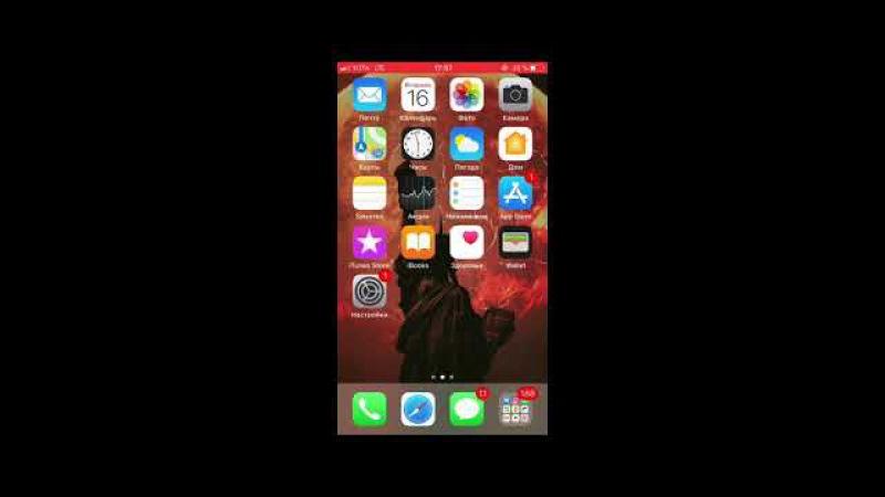 Лайфхак с IPhone: Как установить игру с большим весом на IPhone?