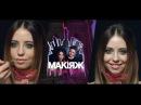 Надя Дорофеева ➥ Макияж на концерт| Макияж в стиле города