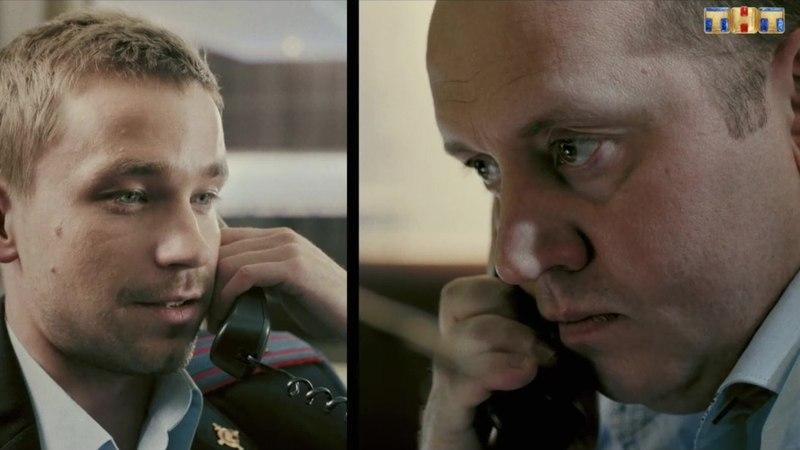Полицейский с Рублёвки, 3 сезон, 1 серия (16.04.2018)