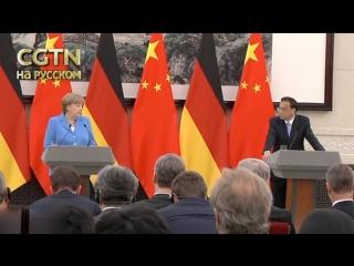 Премьер Госсовета КНР Ли Кэцян провел переговоры с канцлером ФРГ Ангелой Меркель