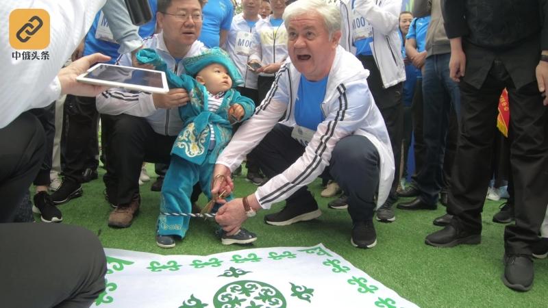 【Видеоблог-Китай】Бег на сближение: ШОС проводит серию марафонов