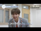 180503 Falling For You Pre-Release with MC Jung Sewoon, Momolands JooE, Jung Hyungdon