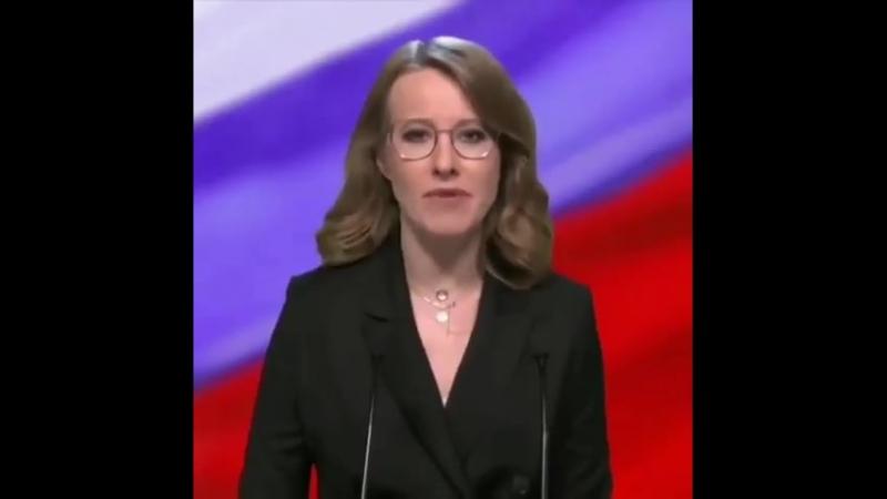 Госпожа президент