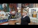 6 02 2018г Волонтер Межгосударственной телерадиокомпании Мир Мифтахова Лилия г Уфа в музее Блокады г Казани