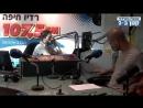 Панель Янив Катан в специальном интервью с нападающим Зальцбурга Монес Дабур И конечно же говорим а Кайо