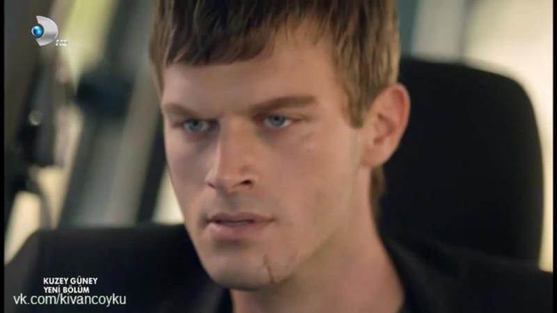 Kuzey.Guney.2011.(42 серия ).HDTVRip
