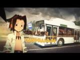Шаман Кинг в реальной жизни (6 sec)