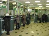 В России вырос спрос на кредитки
