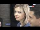 14 05 2018 Наталья Поклонская во время подписания соглашения о межмуниципальном сотрудничестве Евпатории с городом Мариньян