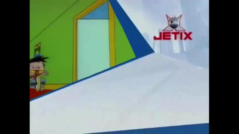 Далее на Jetix: Мир Бобби