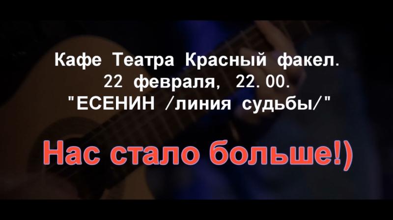 Илья Лугачев /ударные, перкуссия/ ВНОВЬ С НАМИ