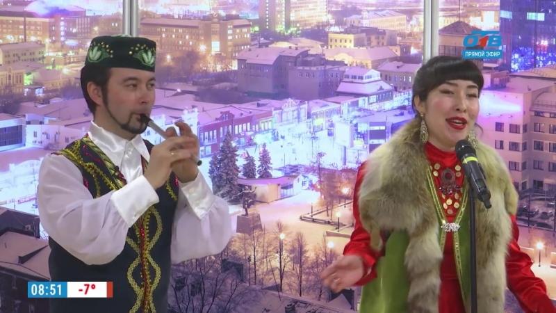 Наше УТРО на ОТВ – Артур и Гулли Фахреевы