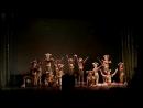 Чунга-Чанга. Эстрадные танцы.