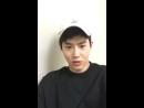 180318 Suho V Live Stream Lay moment