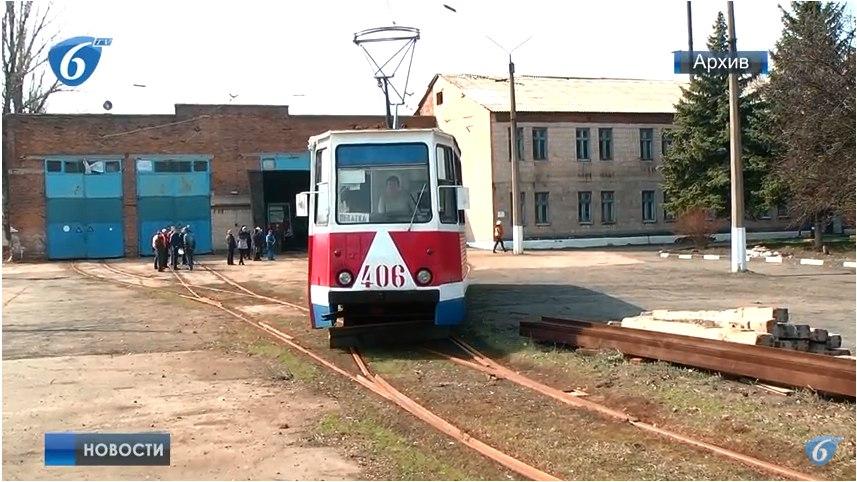 Итоги работы КП «Трамвайно-троллейбусное управление» г. Горловки в 2017 году