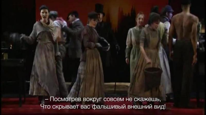Песня Фасад из мюзикла Джекилл и Хайд (субтитры)