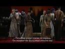 Песня Фасад из мюзикла Джекилл и Хайд субтитры
