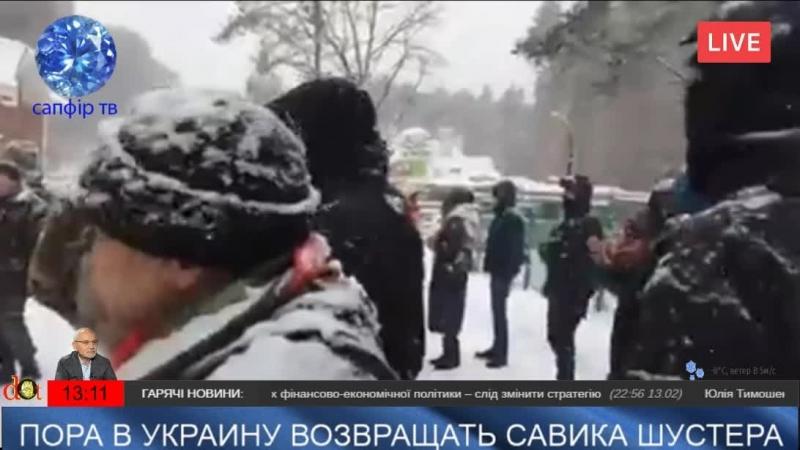 Автопробег домой к Луценко активистов Рух Новых Сил Саакашвили 24.02.2018