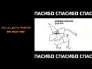 Insane technologies (2)