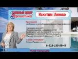 Новые профессии через интернет   8-923-155-39-47