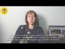 Кошка Викса и ветеринарная диетология