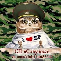 club114088542