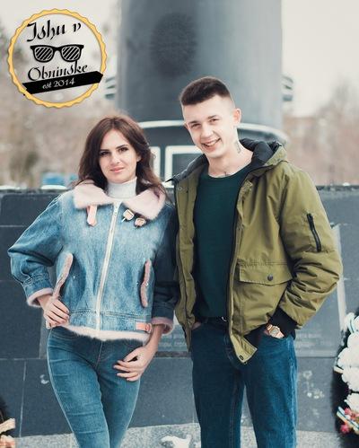 Ищу девушку лесбиянку для совместных отношений в москве