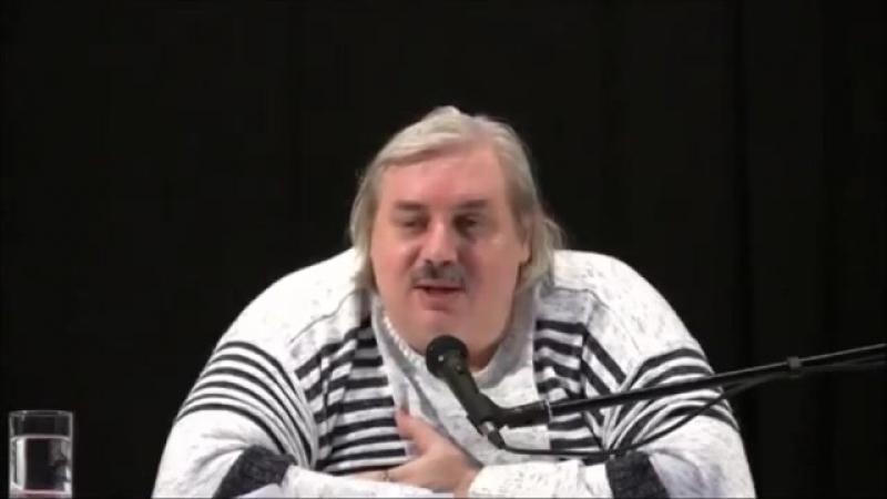 Семь материальных тел сущности - Николай Левашов