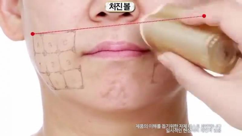 На счастье! Антивозрастной стик для кожи лица Maxclinic lifting stick