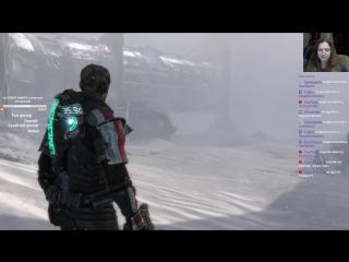 ЧАСТЬ 5. МОРОЗ И МОНСТРЫ- ДЕНЬ ЧУДЕСНЫЙ / Dead Space 3/ СТРИМ