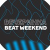06.10 – Beat Weekend Party – Мизантроп